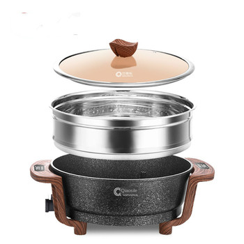 Multi-functional Electric Wok Electric Hot Pot Electric Heat Pan Students Dormitory Cooking Rice Barbecue One-piece Steamer Pot