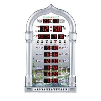 BESTMuslim Praying Islamic Azan Table Clock Azan Alarm Clocks 1500 Cities Athan Adhan Salah Prayer Clock Eu Plug Silver