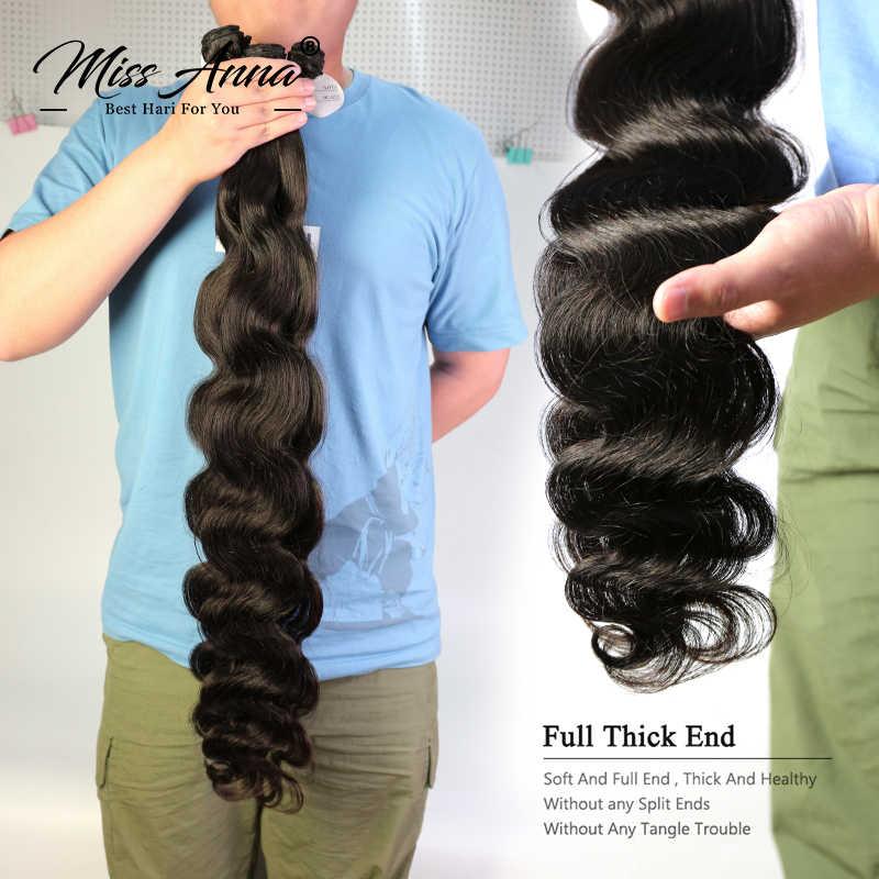 Missanna feixes de cabelo humano brasileiro, ondulado corporal 8- 32 36, 40 Polegada cor natural 1/3/pacotes de trançado de cabelo humano remy, 4 unidades, 100% remy
