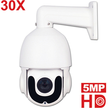 5MP PTZ Speed Dome POE IP Camera 20X Optical Zoom IR Night Vision Waterproof Outdoor P2P Onvif POE IP Camera Security Pan Tilt цена