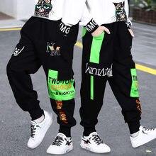 Pantalon sarouel ample pour enfants et adolescents, pantalon de jogging avec grandes poches, imprimé de lettres, vêtements pour garçons de 8 à 12 ans