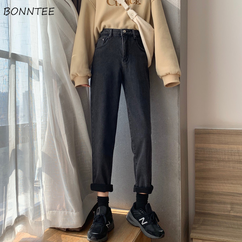 Jeans Women High Waist Black Denim Classic All-match Loose BF Harajuku Unisex Fashion Chic Korean Womens Trousers Ulzzang Casual