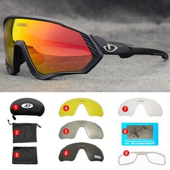Óculos de ciclismo mtb bicicleta óculos de sol correndo pesca esportes óculos de sol 1