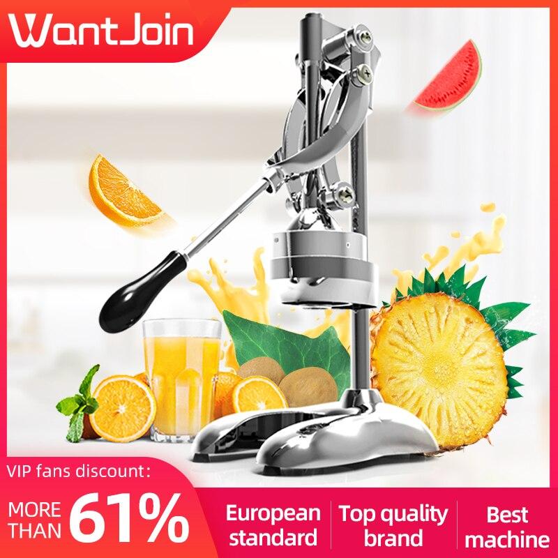 WantJoin Stainless Steel Press Orange Juicer Maker CE Stirring Extractor Juicer Blender Lemon Fruit Press Squeezer Juicer Citrus