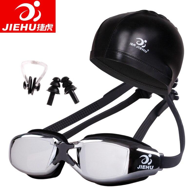 Jie Hu Swimming Suit Swimming Goggles Swimming Cap Earplug Nasal Splint Three-piece Set Swimming Goggle Set