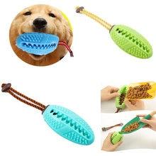 Резиновая зубная щетка для собак резиновая игрушка Жевательная