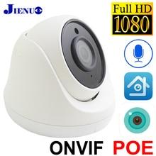 JIENUO POE IP كاميرا 1080P HD Cctv الأمن مراقبة ميكروفون مدمج للرؤية الليلية الأشعة تحت الحمراء فيديو H.265 AI قبة كاميرا المنزل
