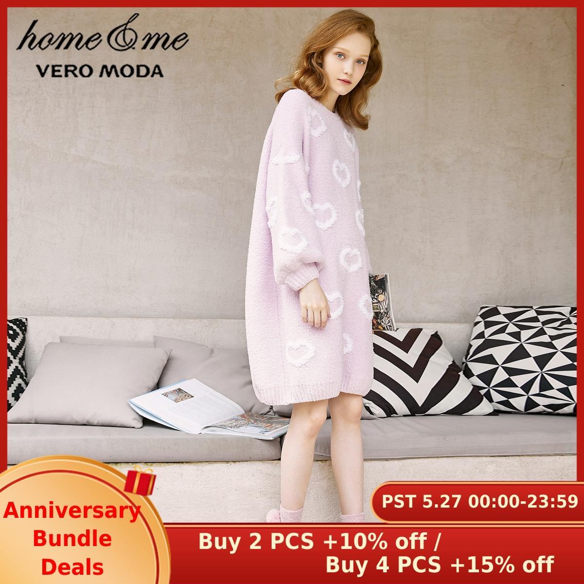 Vero Moda New Women's Heart-shaped Balloon Sleeves Sleepwear Dress | 319446545