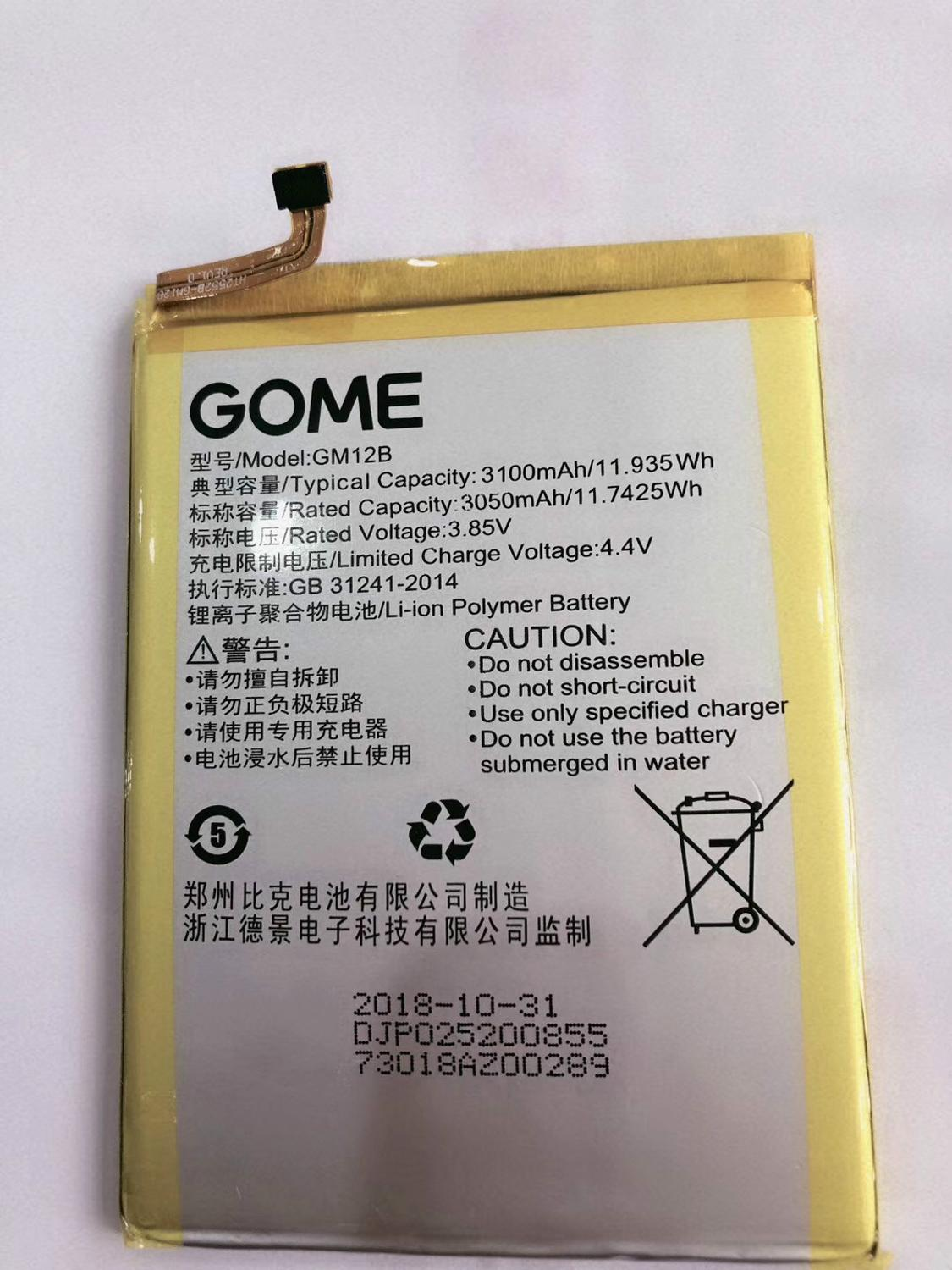 3100mAh/11.935Wh GM12B Replacement Battery For GOME U7 Smartphone Built-in Li-ion Bateria Li-Polymer Batterie