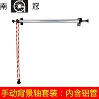 Ng-1w manual de fundo fotográfico elevador 1 eixo de alumínio cross-bar incluído único eixo de fundo levantador frete grátis