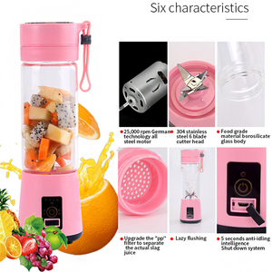 Image 4 - 380ml Portable Juicer Electric USB Rechargeable Smoothie Blender Machine Mixer Mini Juice Cup Maker fast Blenders food processor