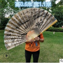 Hanging fan decorative Chinese style craft silk cloth large folding living c