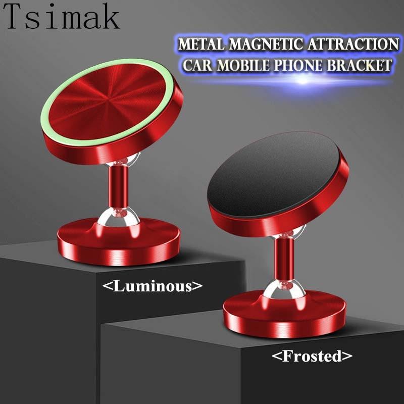 Tsimak Universal Metal Magnetic Car Mobile Phone Holder GPS Stand Mount For IPhone 11 Pro Samsung Smartphones Car Holder