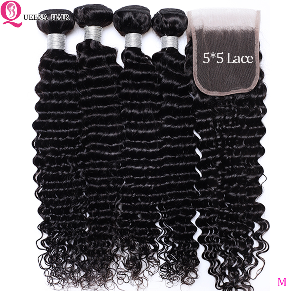 Brazilian hair wave bundles with closure
