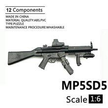 1:6 пистолет-пулемет MP5SD5 1/6 пластиковая Сборная модель-головоломка для солдат 12 дюймов военное оружие строительные блоки