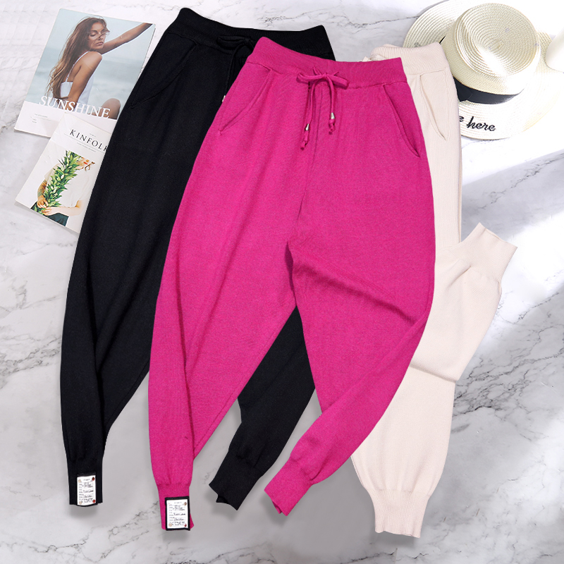 Knitted Casual Sweater Pants Women High Waist Autumn And Winter New Loose Thick Harlan Pants