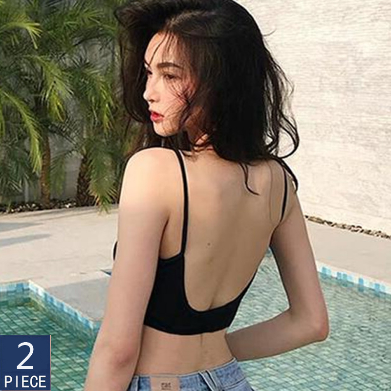 Queenral 2 Pcs Bras For Women Sexy Seamless Bra U Type Backless Bra Push Up Bralette Brassiere Women Bra Soutien Gorge Femme