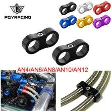 PQY - 1Pcs Universal AN4 AN6 AN8 AN10 AN12 Billet Oil Fuel Water Hose Tube Seprator Divider Clamp aluminum line separator