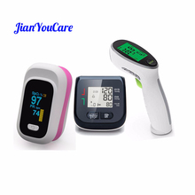 JianYouCare Fingertip Pulse Oximeter LCD Wrist Blood Pressure Monitor Child Body Surface Infrared Thermometer Family Health Care