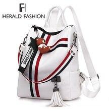 Новинка 2020 женские сумки Ретро Модный Дамский рюкзак на молнии