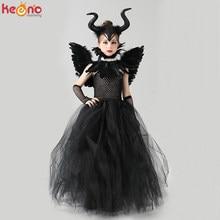 Disfarce meninas de luxo maleficent vestido preto traje de halloween gótico bruxa escura rainha meninas tutu vestido com capa de penas xale