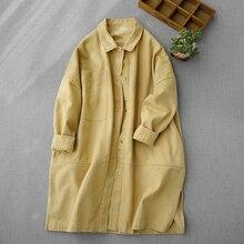 Denim Raglan manica lunga giacca a vento autunno nuovo cappotto sottile sciolto casual media lunghezza top 0418