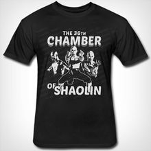 The 36th Chamber Of Shaolin T Shirt Mens S - 3XL