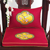 Custom New Chinese style Comfort Seat Cushions Dining kitchen Chairs Armchair Sofa Pad Fine Embroidery Flower Bird Non-slip Mat
