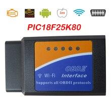 スーパーPIC18F25K80 ELM327 wifi V1.5 OBD2スキャナコードリーダーelm 327 wi fi v 1.5 elm 327 obd 2 ios自動診断ツール