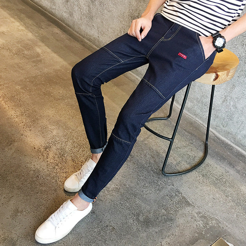 MEN'S Jeans New Style 2018 Spring Men Slim Fit Capri Pants Men's Korean-style Trend Skinny Fashion Men's Trousers