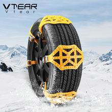 Chaînes de neige universelles pour pneus d'automobile 2020, ceinture antidérapante, pour une conduite sûre, roues, accessoires automobiles pour SUV et VAN