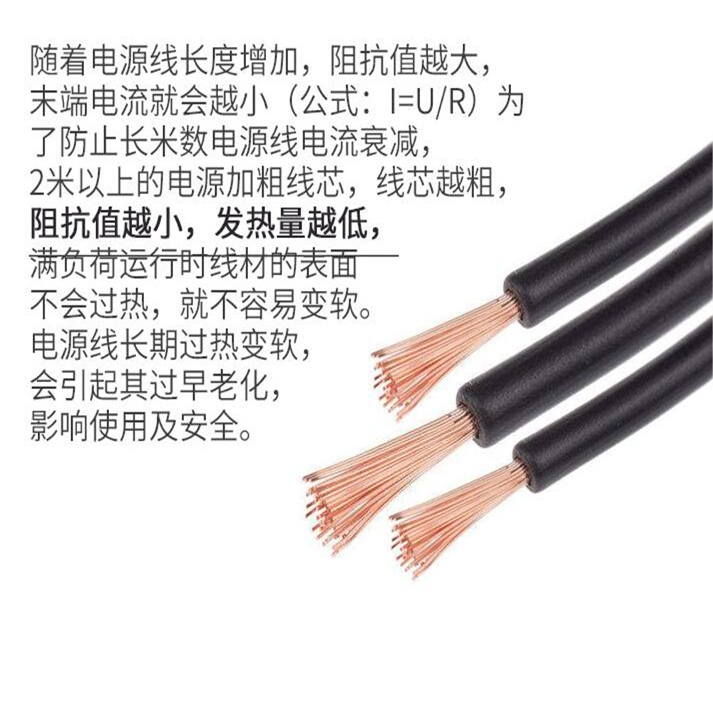 20180702 Xiangli Cord 3ft 6ft 10ft 16AWG AC Power Extension Cable For PC Computer Monitor Projector Power Cable