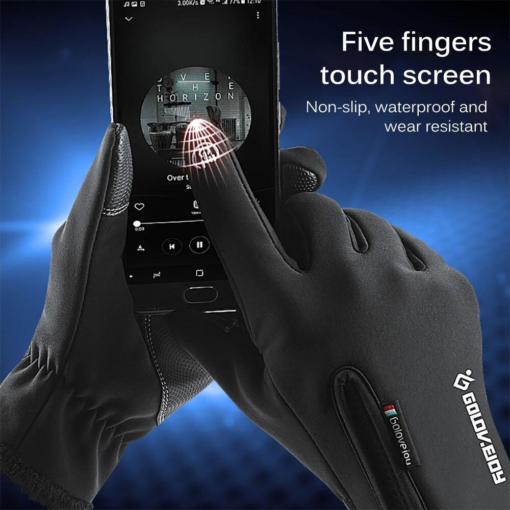 Перчатки водонепроницаемые ветрозащитные теплые велосипедные перчатки для