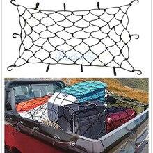 Car Trunks Cargo Nets Luggage Mesh Cover Storage Bag Auto Organizer For Chevrolet Colorado Silverado Corsa Pick Up Accessories