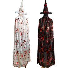 Карнавальный костюм на Хэллоуин для взрослых и детей, страшный Блестящий плащ с кровавым принтом руки и шляпой ведьмы, плащ-накидка «злой демон», карнавальный костюм, вечерние реквизиты