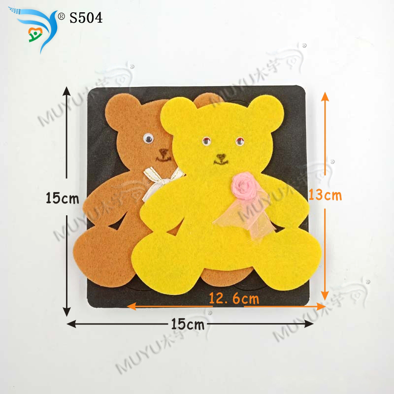 Image 2 - Home decoration bear DIY handmade scrapbooking die cutting board MY S504dies diedies big shot  -