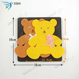 Image 2 - Home decoration bear DIY handmade scrapbooking die cutting board MY S504