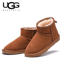 UGG Boots 5854 Women uggs snow shoes Sexy  Winter Boots Women's Classic Short Sheepskin Snow Boot ugged women boots uug With Fur