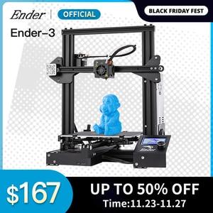 Image 1 - 2019 Ender 3/Ender 3X 3D מדפסת DIY ערכת גדול גודל מדפסת 3D המשך הדפסת כוח. מגנטי צלחת Creality 3D אנדר 3