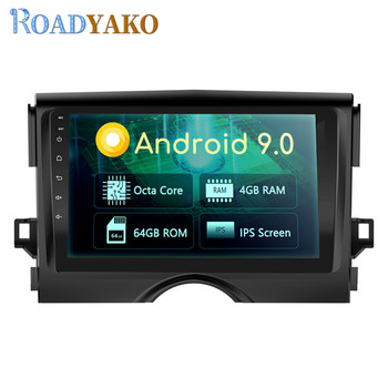 9'' Android Auto Car Radio Navigation GPS Multimedia Video Player For Toyota Reiz 2011-2019 Stereo Autoradio Car panel 2 Din image