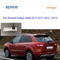 Yessun AHD720p HD CCD Night Vision Car ย้อนกลับด้านหลังการสำรองข้อมูลกล้องสำหรับ Renault Koleos 2009 2010 2011 2012 2013 2014