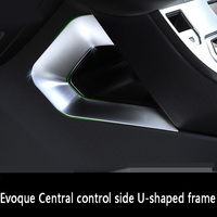 for Land Rover Evoque interior modification Range Rover Evoque central control side U-shaped frame decorative accessor