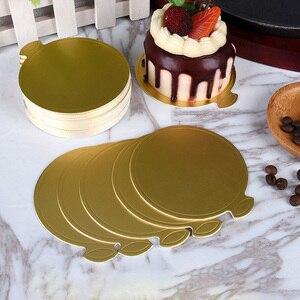 Bloco de 100 placas de bolo redondas decorativas descartáveis bolo pizza círculo papelão bolo papelão bolo placas de papel