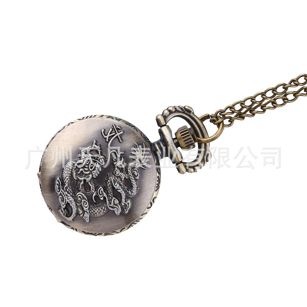 New Small Lace Embossed Dragon Pocket Watch Classic Vintage Pocket Watch With Necklace