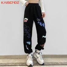 Брюки-карго KAISENDZ женские, Длинные свободные штаны с кулиской, уличная одежда в стиле сафари, повседневные штаны