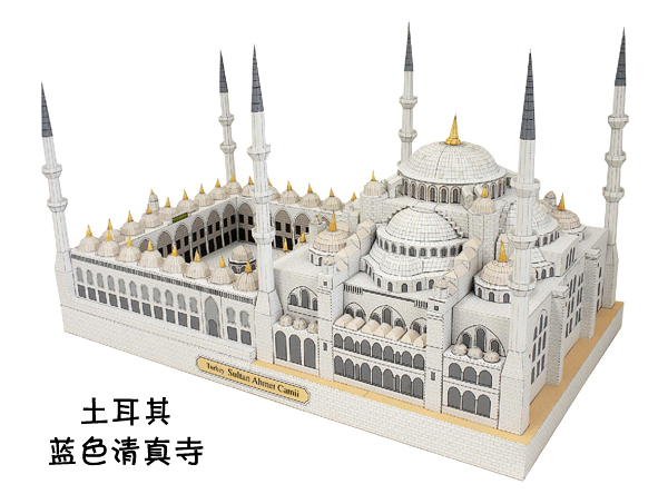 3D Puzzle Paper Building Model Toy World's Great Architecture Blue Mosque Turkey Famous Build Hand Work