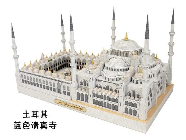 3D Puzzle Paper Building Model Toy World's Great Architecture Blue Mosque Turkey Famous Build Hand Work