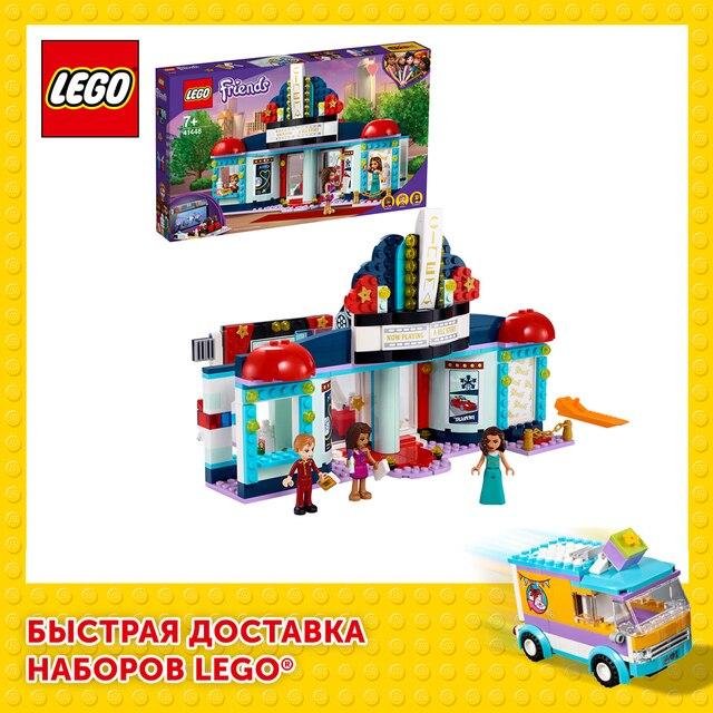 Конструктор LEGO Friends Кинотеатр Хартлейк-Сити 1