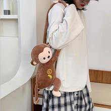 Милый мультяшный плюшевый рюкзак с обезьяной Модный мягкий дорожный