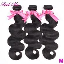 FEEL ME Indian Hair Body Wave Bundles 100% Human Hair Weave Bundles Middle Ratio Non-Remy Human Hair